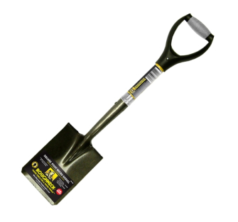 Roughneck 68006 Micro Square Shovel With 27-inch Handle - 68-006